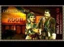 Sid Meier's Civilization VI КООП ✿ КЛЁПА VS ФИЛЯ - няшная дуэль ✿ 1