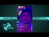 ГУФ СЛИМ (GuSli) BARak O'Mama Бар Воронеж Live 91117