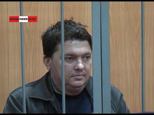 Суд закрыл дело ФСБшника, вырезавшего семью под компьютерным вирусом