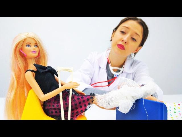 Конкурс танцев: Барби сломала ногу! Накладываем ГИПС. Игры Барби в доктора на Ма...