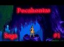 Pocahontas (Sega, 16 bit) Прохождение игры 1