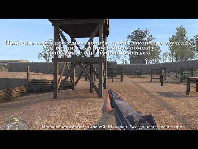 Call of Duty ☆БЕЗ РАНЕНИЙ☆ Хардкор прохождение 1 Американская кампания