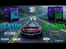 I3 8100 vs i5 8400 Test in 7 Games