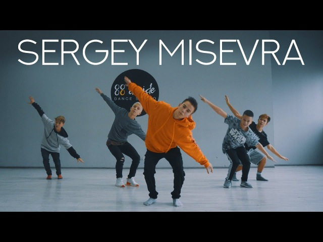 Choreography by Sergey Misevra | gnash - i hate u, i love u ft. olivia o'brien | DSIDE BAND