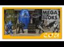 Солдатики ODST от Мега Блокс | HALO Mega Bloks Metallic Series 3 | Игрушки для мальчиков