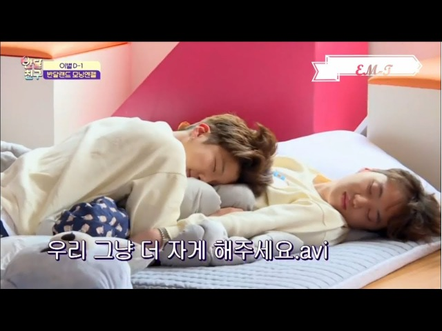 [EM-T] When Kpop idols are woken up 3 (BTS,MONSTA X,SEVENTEEN,KARD...)