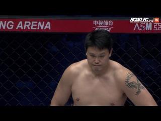 XIAOMI ROAD FC 039 MYUNG HYUN-MAN(명현만) VS AORIGELE(아오르꺼러)