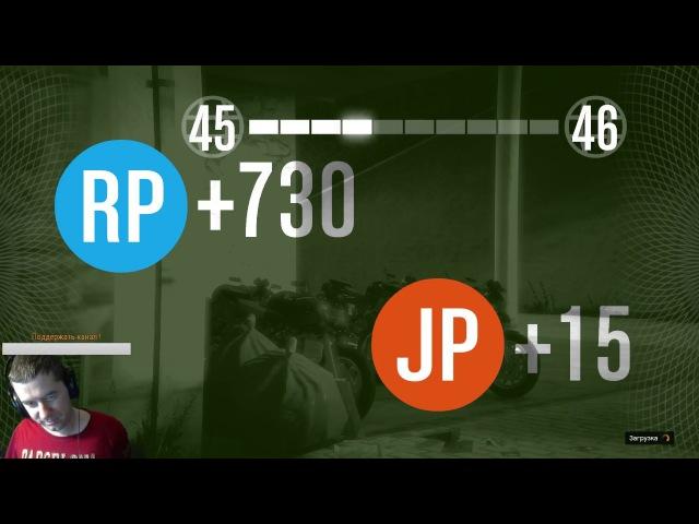 Grand Theft Auto V ОНЛАЙН ЖЕСТЬ НА СТРИМЕ ЧАСТЫЕ ВЫЛЕТЫ И БАГИ В ГТА5 В ЧАТЕ БЕДЛАМ 18