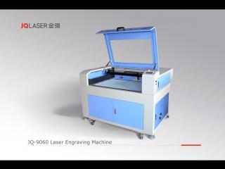 JQ Laser Engraving Machine Red Wine Bottle Engraving