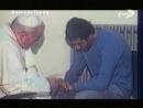 Покушение на Папу Римского Военная тайна