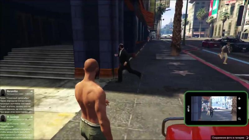 Grand Theft Auto ONLINE-За BRB ОХОТА,ИНОСТРАНЕЦ ЛЕТИТ НА КРЫЛЕ САМОЛЕТА,ЖГЕМ ТАЧКИ