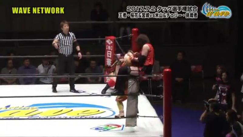 Yuki Miyazaki Yumi Ohka c vs Cherry Kaori Yoneyama WAVE Be Exciting