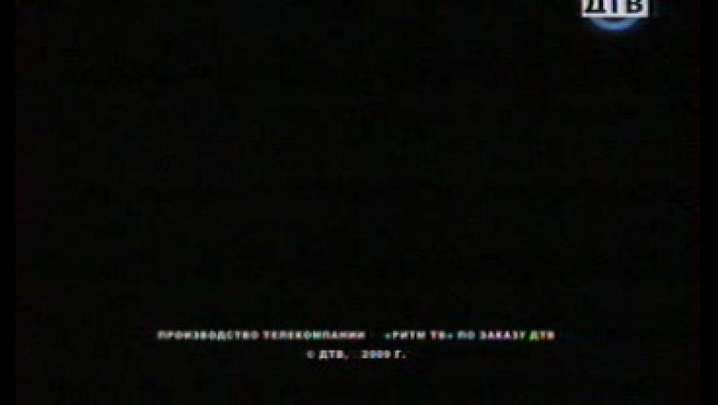 Безмолвный свидетель 3 сезон 72 серия (СТС/ДТВ 2007)