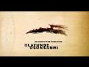 Star.Trek.Discovery.S01E04.1080p.rus.LostFilm.TV