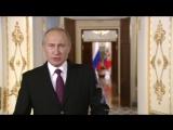 Путин поздравил с Днём Спасателя (МЧС, 2017)