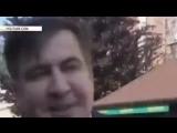 Клип-нарезка Саакашвили - Барыги