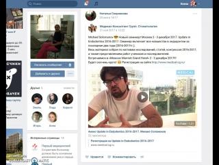 Новый семинар Соломонова_декабрь 2017