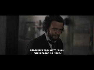 Молодой карл маркс / der junge karl marx (2017) рус.суб.