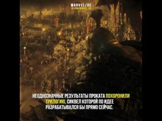 Варкрафт 2 - новости от режиссера.