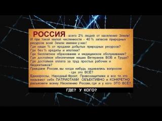 #БАНКОВСКАЯ #АФЕРА 6 #ЦБ РФ готовит взрывную #девальвацию рубля и что такое Цент