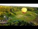 Воздушный шар на фестивале Папоротник