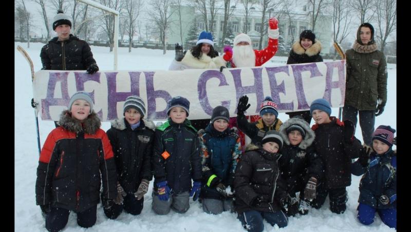 зимние забавы Ивьевской СШ