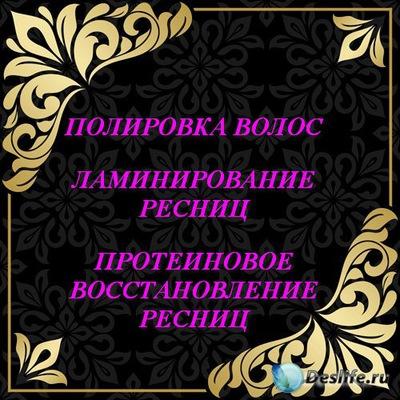Ольга Гепюр