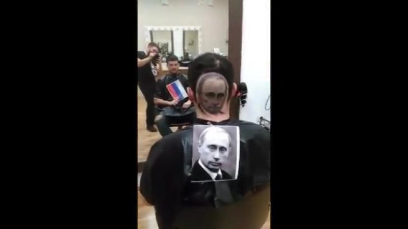 Сербский парикмахера выстриг клиенту Путина на затылке