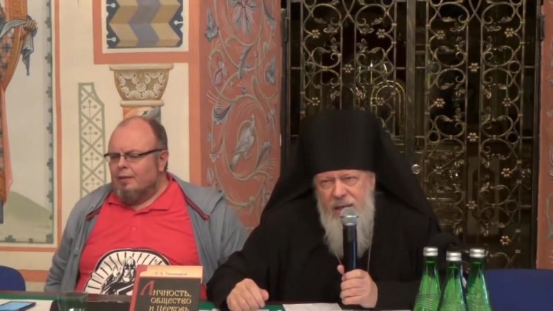 Бог любит Россию. Мы богоизбранный народ. О. Августин