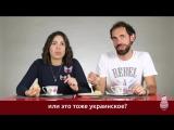 Итальянцы пробуют сладости из России:) Это стоит посмотреть!?