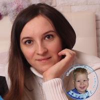 Катерина Клевлина