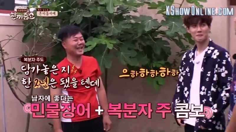 170712 EXO Chanyeol @ Let`s Eat Dinner Together Ep. 39 (Eng Sub)