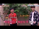 170712 EXO Chanyeol @ Let`s Eat Dinner Together Ep 39 Eng Sub