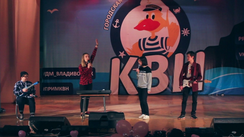 Музномер «Клюква» (школа № 81). Второй полуфинал ГШЛ 2018