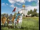 Мульткалендарь 2 июня Святой благоверный князь Довмонт