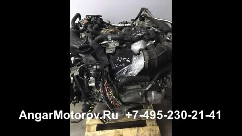 Купить Двигатель Infiniti FX 3.0 d V9X VX9 Двигатель Инфинити ФХ 3.0 2009-2013 Наличие