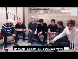 [Рус.саб] MONTORIES (MonstaX in Taiwan) (1/3)
