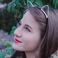 Элла Симонова