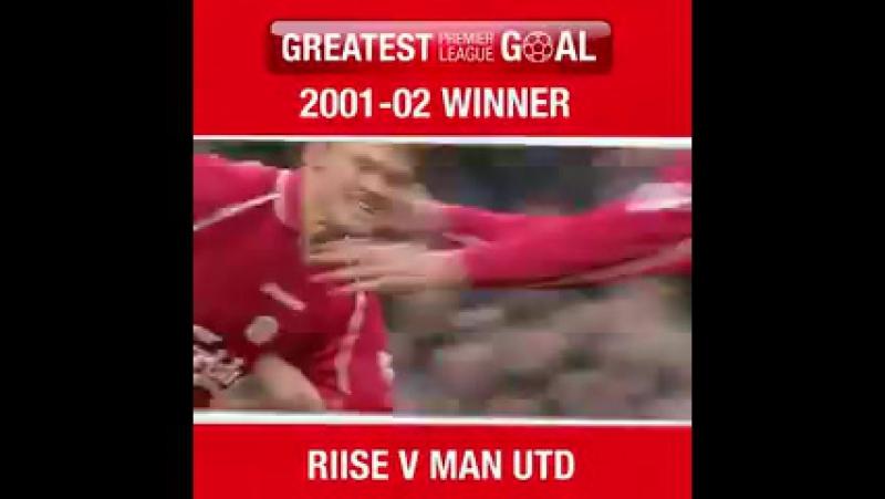 Гол сезона 2001/02. Риисе