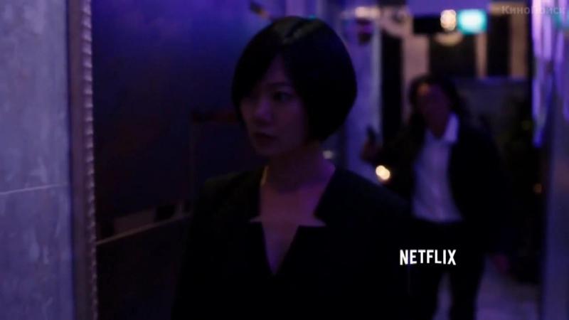 Восьмое чувство (1 сезон). Трейлер _ Sense 8 (Season 1). Trailer (1)