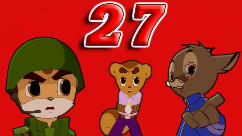 27 Белка и Ёжик Бурундук и Ёжик 다람이와 고슴도치 A Squirrel And The Hedgehog 27