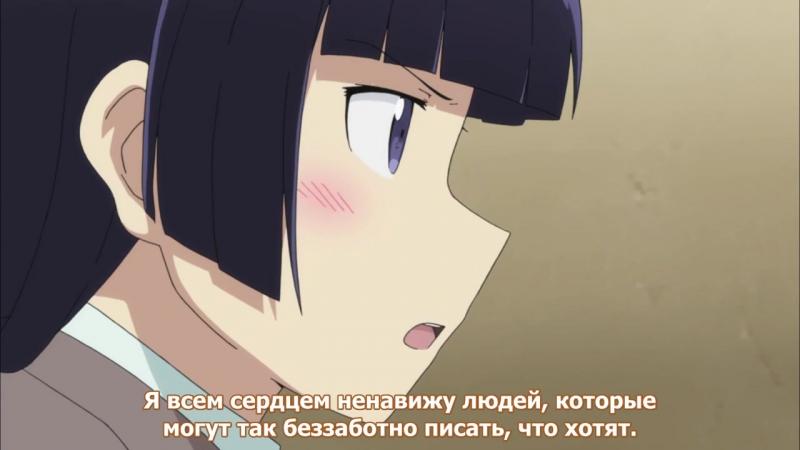 [Anime365] Легкомысленные (момент из аниме Ore no Imouto ga Konna ni Kawaii Wake ga Nai)