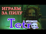 Dead by Daylight - SAW Играем за ПИЛУ 2 (за Хрюху)