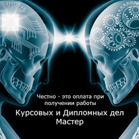 Диплом Уфа ВКонтакте Диплом Уфа