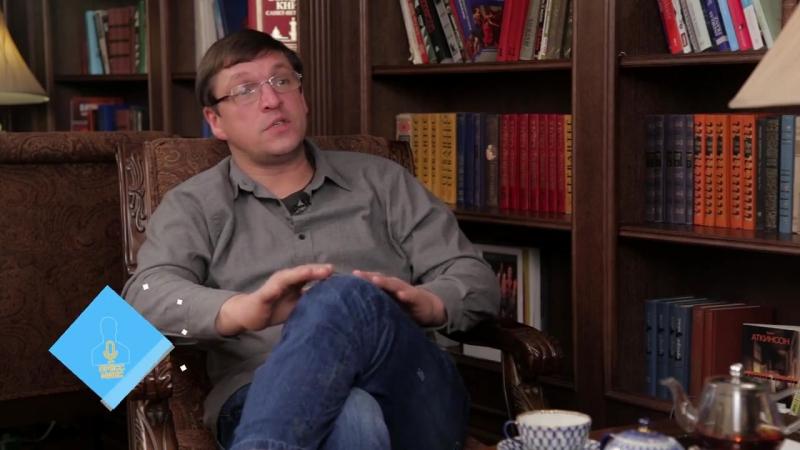 Пресс микс. Интервью с актёром Дмитрием Орловым. Часть 2-я