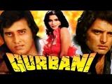 Qurbani (1980) Songs Full Video Songs Jukebox Feroze Khan, Zeenat Aman, Vinod Khanna, Amjad Khan