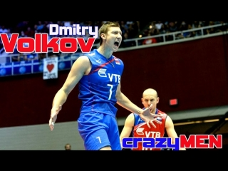 Top crazy action from Dmitry Volkov 2017 FIVB Volleyball World League