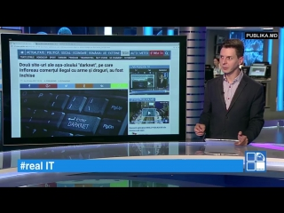 #realIT. Două site-uri ale așa-zisului