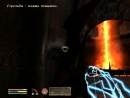 Oblivion s01e36 Врата Обливион у Лейавина