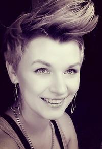 Дарья Завгородняя